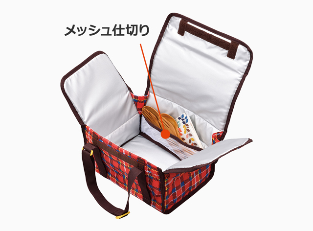 高性能な専用保冷バッグ