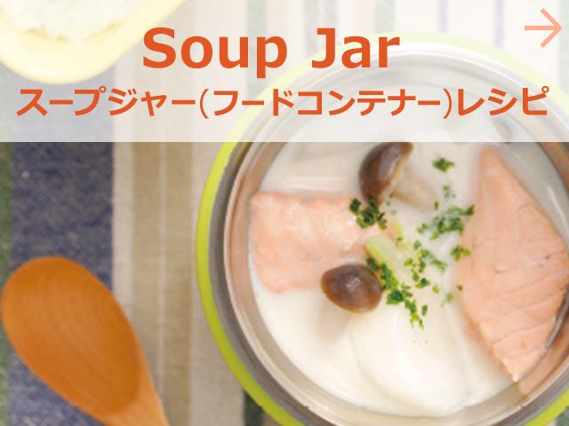 簡単レシピをご紹介!