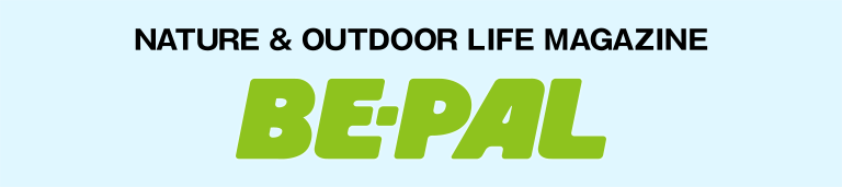 NATURE & OUTDOOR LIFE MAGAZINE BE-PAL