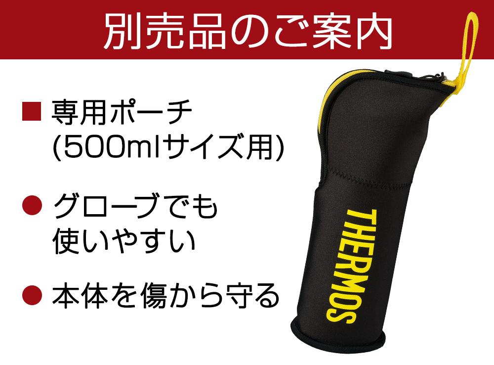 専用ポーチ(別売)