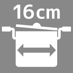内径16cmの両手調理鍋です。
