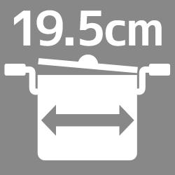 内径19.5cmの浅型両手調理鍋です。