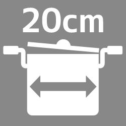 内径20cmの浅型両手調理鍋です。