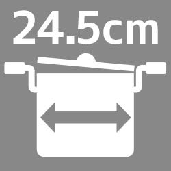 内径24.5cmの浅型調理鍋です。