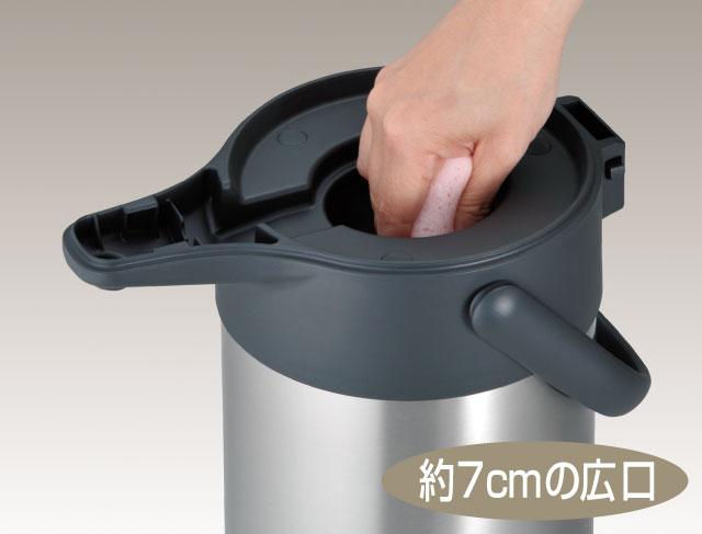 容器の口が広く洗いやすい